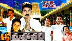 Mahanadi Full Movie Hd"