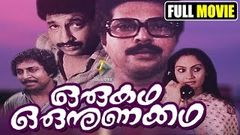 Malayalam full movie | Oru kadha Oru Nunakkadha | Comedy movie