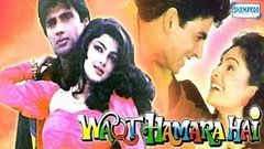 Waqt Hamara Hai - Akshay Kumar - Sunil Shetty - Ayesha Jhulka - Full Movie In 15 Mins