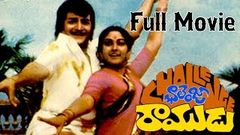 Challenge Ramudu Telugu Full Length Movie II NTR Jayaprada Geetha