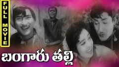 Bangaru Thalli Telugu Full Movie