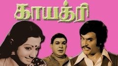 Tamil Full Movie | Gayathri | Superhit Movie | Ft Rajnikanth Sridevi