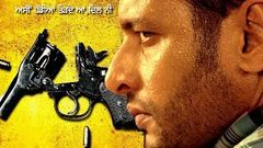 Yaar Dildar - HD 2018 - Popular Punjabi Movie 2018 Latest Punjabi Movie 2018