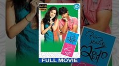 Koncham Ishtam Koncham Kashtam Full Movie | Siddharth, Tamannaah | Dolly | Shankar - Ehsaan - Loy