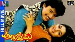 Allari Prema - Telugu Full Movie - Prashanth & Shubhasri