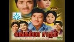 Full Tamil Movie | Engamma Sabtham | R Muthuraman Sivakumar