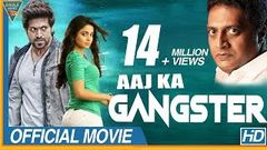 Aaj Ka Gunda (Gangster) Full Movie (2014) - Hindi Movie 2014 | Yash | Sheena Shabadi | Prakash Raj