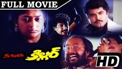 Secret Killer | Telugu Thriller Movie