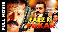Farz ki Pukar│Hindi Dubbed Action Movie