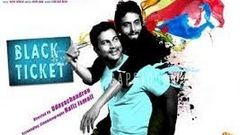 Black Ticket 2013 : Full Malayalam Movie