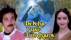 Dekha Pyar Tumhara 1985: Full Length Hindi Movie Kamal Haasan Rati Agnihotri Moushumi Chatterjee