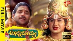Annamayya Telugu Full Length Movie Akkineni Nagarjuna Annamayya Full Movie HD