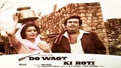 Do Waqt Ki Roti l Sanjeev Kumar, Reena Roy l Super Hit Hindi Full Movie