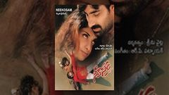 Nee Kosam Telugu Full Length Movie