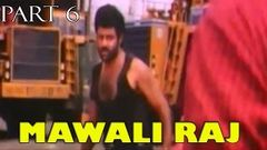 Mawali Raj - Balkrishna Vijayshanti Shobhana - Bollywood Action Full Length Movie