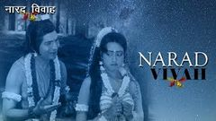 NARAD VIVAAH | Exclusive Superhit Devotional Hindi Movie | Asrani, Vikram Gokhale