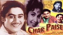 Char Paise 1955 I Kishore Kumar Shyama I Full Length Hindi Movie