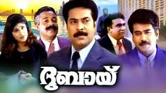Dubai malayalam full movie | mammootty biju menon action movie | latest mammootty movie upload 2016