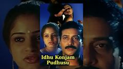 Tamil Romantic Full Movie Online - Elasu Athu Puthusu