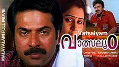 VALSALYAM | Malayalam | Blockbuster movie | Family story | Mammootty | Geetha | Siddique | Others