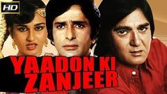 Yaadon Ki Zanjeer | 1984 | Full Hindi Movie | Sunil Dutt Shashi Kapoor Reena Roy