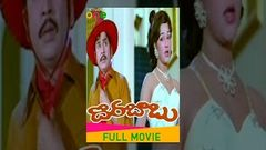Dora Babu Telugu Full Movie HD - ANR | Manjula