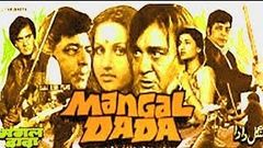 Mangal Dada l Super Hit Hindi Action Full Movie l Sunil Dutt Reena Roy l 1986