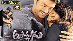Asadhyudu Full Length Telugu Movie Nandamuri Kalyan Ram Diya DVD Rip