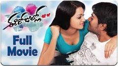 Ee Rojullo Telugu Full MovieTelugu Full Movie | Srinivas, Reshma Rathore