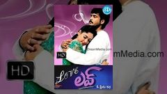 Love (Romantic Movie 2001) - Telugu Full Movie - Sivaji Arun Tanikella Bharani
