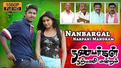 Nanbargal narpani mandram tamil movie | New tamil movie 2015 | Jainath | Akshaya