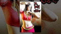 Naa Intlo Oka Roju Full Length Telugu Movie