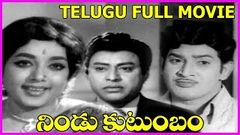 Nindu Kutumbam Telugu Full Length Movie Krishna-Jamuna