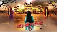Aranmanai 3 O Sthree Repu Raa | Exclusive HD Full Movie | {Tamil} | New Release 2019 HD Tamil Movie