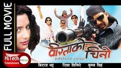New Nepali Movie Khoj Biraj Bhatta, Suman Singh, Jenisha KC