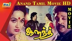 Anand | Tamil Full Movie | HD | Prabhu | Radha | Ilaiyaraaja | Old Tamil Hits | Raj TV