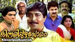 Kinnaripuzhayoram Full Movie
