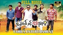 Allari Naresh Latest Telugu Comedy HD Movie Allari Naresh Karthika Monal Gajjar