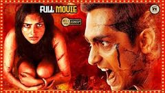 Siddharth Super Hit Telugu Movie | Siddharth, Amala Paul, | HOME THEATRE