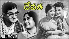 NTR& 039;s Devatha Telugu Full Movie | NTR | Mahanati Savitri | Padmanabham | 1965 Telugu Old Hit Movies