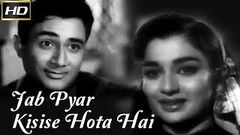 Jab Pyar Kisise Hota Hai 1961 - B, W - Romantic Movie | Dev Anand, Asha Parekh, Sulochana Latkar.