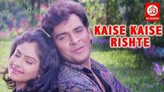 Kaise Kaise Rishte | Hindi Full Movie | Ayesha Jhulka, shahbaz khan | Bollywood Romantic Movies