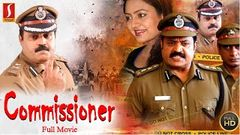 New Malayalam Full Movie | New Released Malayalam Movie | Suresh Gopi Action Malayalam Full Movie