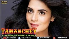 Tamanchey Full Movie | Hindi Movies 2017 Full Movie | Hindi Movie | Bollywood Movies