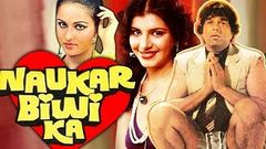 Naukar Biwi Ka (1983) Full Hindi Movie | Dharmendra Anita Raj Reena Roy Vinod Mehra