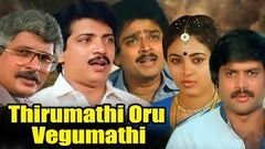 Thirumathi Oru Vegumathi | Full Tamil Movie | Pandiyan Jayashree S Ve Shekher