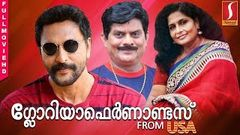 Super Hit Malayalam Full Movie | Gloria Fernandes from USA | Action Thriller Movie | Ft Babu Antony