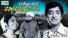 COLLEGE GIRL | Malayalam movie | Premnazir | Vidhubala | K P Ummer | Hariaharan | entertainer cinema