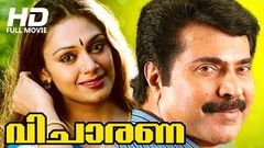Malayalam Full Movie | Vicharana | Super Hit Movie | Ft Mammootty, Shobana