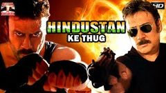 Hindustan Ke Thug l 2018 l Superhit Bollywood Movie Hindi HD Full Movie